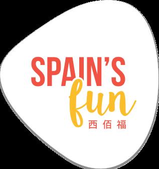 spains-fun-logo-contenedor